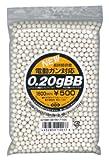 ベビー & ホビー通販専門店ランキング20位 東京マルイ No.17 電動ガン対応 0.2g BB 1600発入