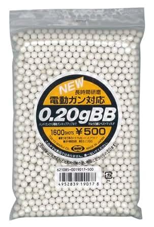 No17 電動ガン対応 0.2g BB (1600発入)