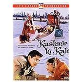Kashmir Ki Kali [DVD] [Import]