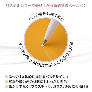 サクラクレパス 水性ボールペン デコレーゼ パステル 5色A DB206P5A フルーティー