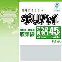 【ケース販売】 ポリハイ ごみ袋 45L特厚 0.04 透明 (LP-4540N) 10枚入×50冊