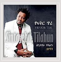 Yefikir Tiri (Ethiopian Contemporary Music)