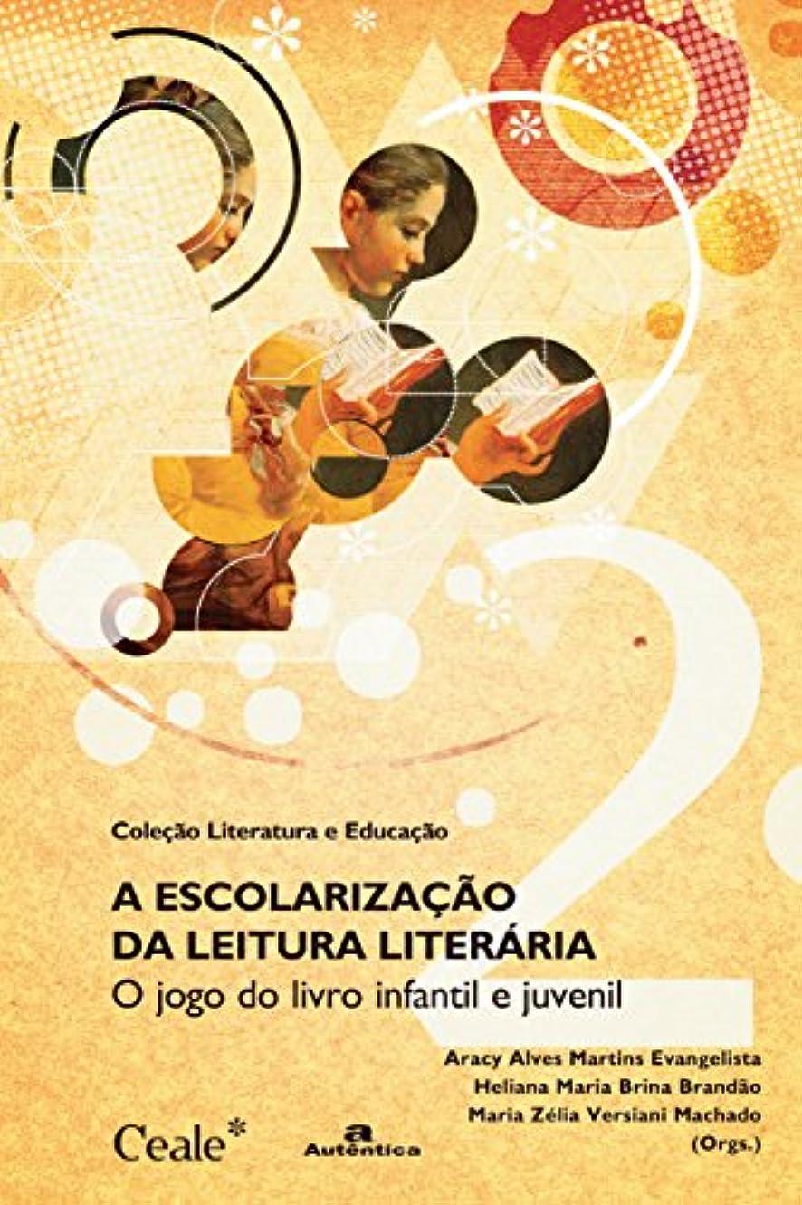 スパイラル肥料構造的Escolarização da Leitura Literária. O Jogo do Livro Infantil e Juvenil