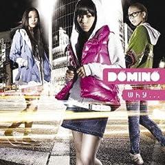 DOMINO「Why...」のジャケット画像