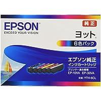 EPSON インクカートリッジ YTH-6CL 6色セット(目印:ヨット)