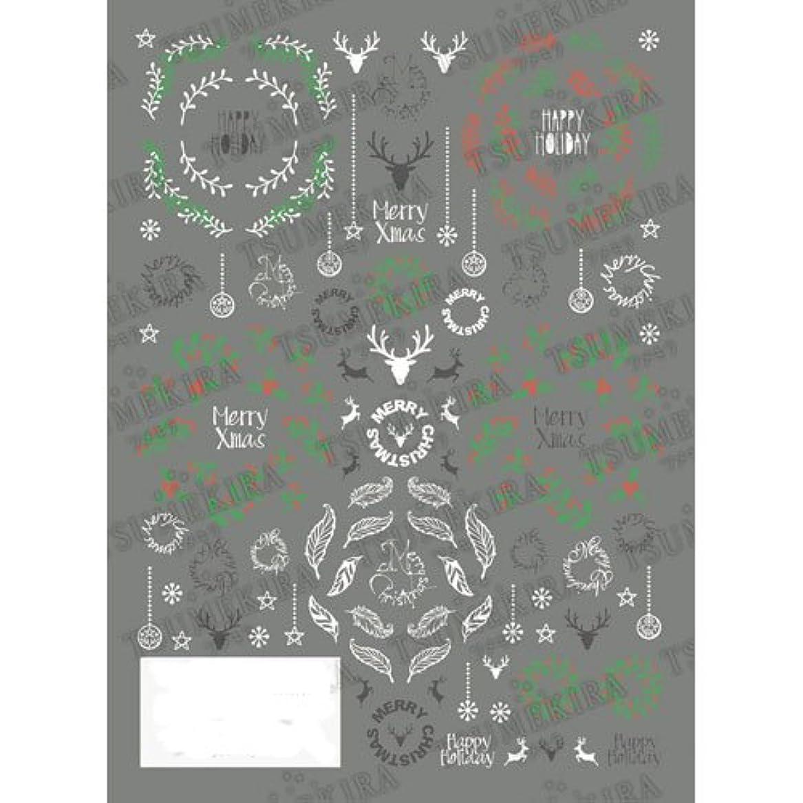 人形苦い保険をかけるツメキラ ネイル用シール クリスマスリース