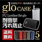 グローケース glo PUレザースリーブ グロー 収納ケース カバー グロウ 電子タバコ 禁煙グッズ (ブラウン)