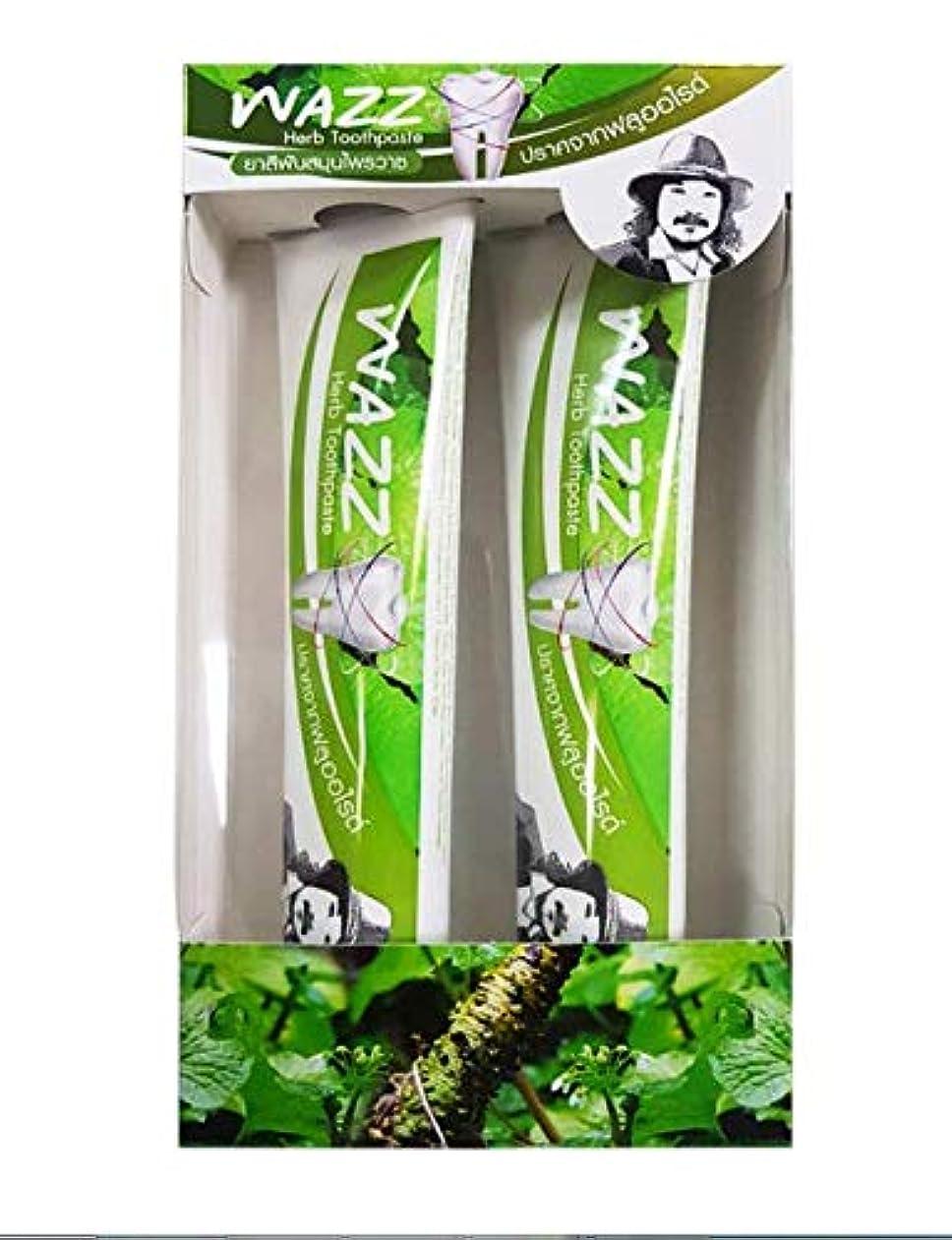 捕虜境界白いWAZZ Herb Toothpaste Fluroride Free ハーブの歯磨き粉Flororide無料 2 x 100 g.