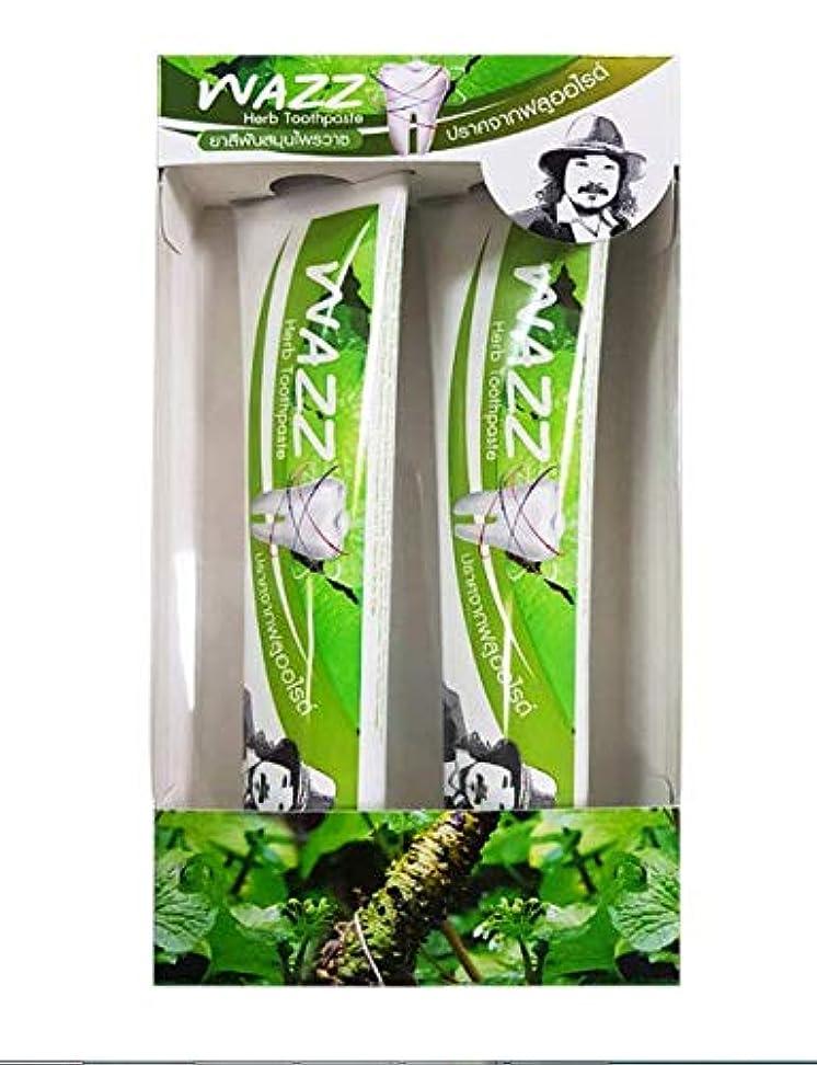 黒板微妙ミントWAZZ Herb Toothpaste Fluroride Free ハーブの歯磨き粉Flororide無料 2 x 100 g.