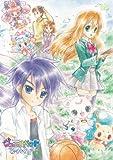 TVアニメ「ジュエルペット てぃんくる☆」DVD Disc-6[DVD]