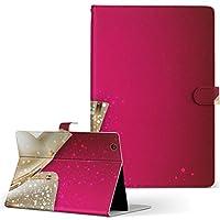 HUAWEI MediaPad M3 Huawei ファーウェイ メディアパッド タブレット 手帳型 タブレットケース タブレットカバー カバー レザー ケース 手帳タイプ フリップ ダイアリー 二つ折り ラグジュアリー リボン ピンク プレゼント m3-000228-tb