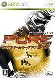 「エクストリーム・レーシング -PURE(ピュア)-」の画像