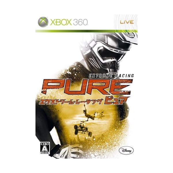 エクストリーム・レーシング -PURE- - X...の商品画像