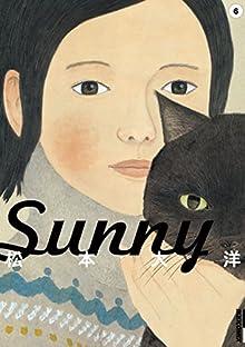 [松本大洋] Sunny 全06巻