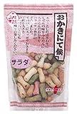 植垣米菓  サラダスタンドパック  32G