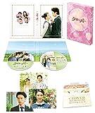 邦画「クローバー」豪華版 Blu-ray TCBD-00450