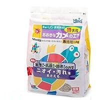 ヒカリ (Hikari) ペット用 おおきなカメのエサ 特大粒 お徳用 カメ用 1kg