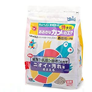 ヒカリ (Hikari) おおきなカメのエサ 特大粒 1kg