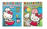 Hello Kitty Jumbo Coloring & Activity Book SET of 2 by BENDON [並行輸入品]