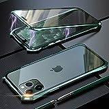 iPhone 11 Pro Max ケース バンパー 対応 OURJOY アイフォン 11 Pro Max ケース 両面ガラス 防爆裂 360°全面保護 スマホケース マグネット式 磁石 磁気吸着 取り付けやすい 9H強化ガラス保護フィルム 耐衝撃 iphone11promax アルミ バンパー (iPhone 11 Pro Max ミッドナイトグリーン)