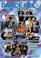 DANCE NEO Vol.3 [DVD]