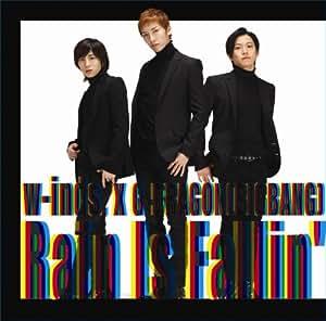 Rain Is Fallin'/HYBRID DREAM(初回盤A)