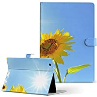Quatab 01 KYT31 kyocera 京セラ Qua tab タブレット 手帳型 タブレットケース タブレットカバー カバー レザー ケース 手帳タイプ フリップ ダイアリー 二つ折り 写真・風景 ひまわり 写真 太陽 quatab01-005089-tb