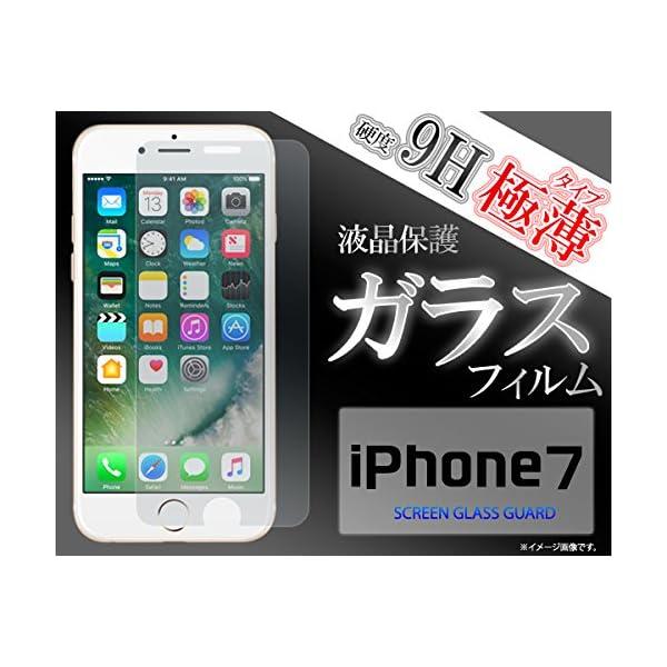 PLATA iPhone7 / iPhone8...の紹介画像2