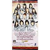 AKB48 トレーディングカード ゲーム&コレクション Vol.1 ブースター BOX
