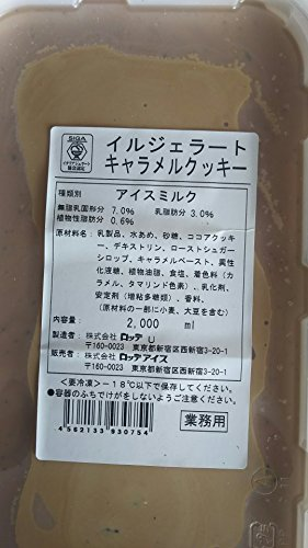 ロッテアイス イルジェラート キャラメルクッキー 2L アイスクリーム