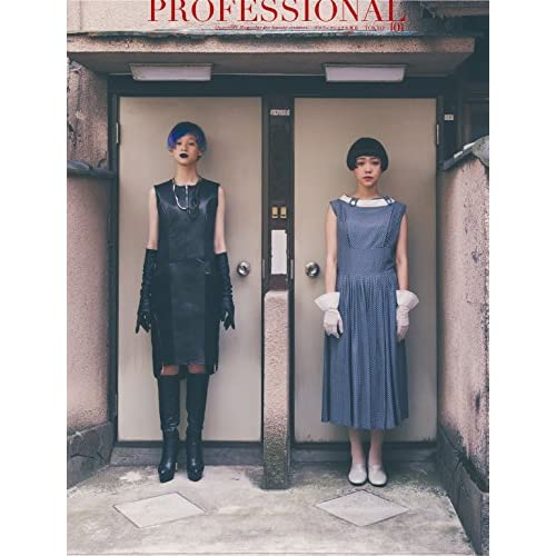 PROFESSIONAL TOKYO 101 (プロフェッショナルトウキョウ)