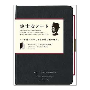 アピカ 紳士なノート プレミアムC.D. A6サイズ ハードカバー ブラック 5ミリ方眼罫 CDS200S