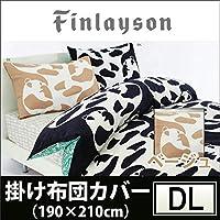 【東京西川】Finlayson ~フィンレイソン~ 掛け布団カバー(ダブルロング190×210cm)FI5010 パンダ柄 ベージュ