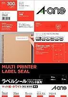 エーワン マルチプリンタラベル A4表示用 20面 28461 00046107【まとめ買い3パックセット】