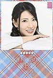 クリアファイル付 (卓上)AKB48 倉持明日香 カレンダー 2015年