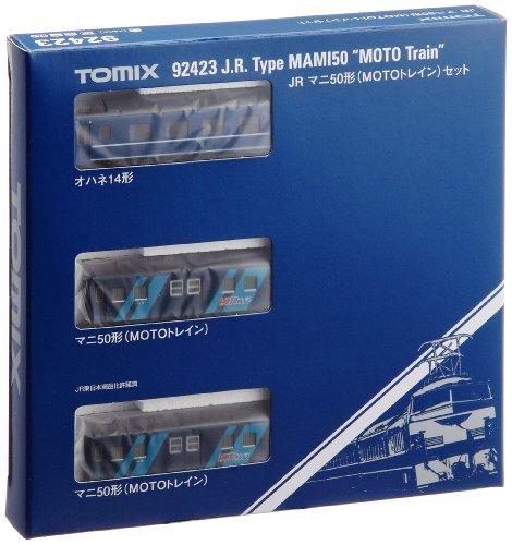 TOMIX Nゲージ 92423 マニ50形 (MOTOトレイン) セット