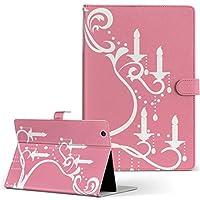 igcase Qua tab 01 au kyocera 京セラ キュア タブ タブレット 手帳型 タブレットケース タブレットカバー カバー レザー ケース 手帳タイプ フリップ ダイアリー 二つ折り 直接貼り付けタイプ 005617 ラブリー シャンデリア ピンク