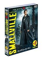 SMALLVILLE/ヤング・スーパーマン 9thシーズン 後半セット 13~22話・(3枚組) [DVD]