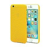iPhone6s ケース | iphone6s メッシュケース iphone6s 軽量ケース | Provare PVI6SMCYE | 放熱 ハードケース さらさら ラバーコート (メッシュケース (4.7), イエロー)
