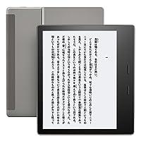 Kindle Oasis (Newモデル) 32GB、Wi-Fi + 3G、電子書籍リーダー