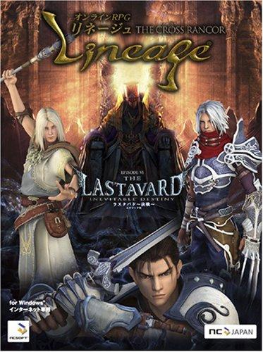 Lineage THE CROSS RANCOR EPISODE VI The Lastavard-Inevitable Destiny