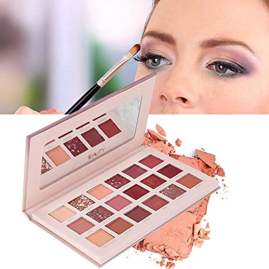 順応性のある引き出すイライラする18色 アイシャドウパレット アイシャドウパレット 化粧マット グロス アイシャドウパウダー 化粧品ツール