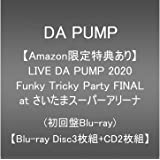 【Amazon.co.jp限定】LIVE DA PUMP 2020 Funky Tricky Party FINAL at さいたまスーパーアリーナ(Blu-ray Disc3枚組+CD2枚組)(初回生産限定)(ビジュアルシート付き)