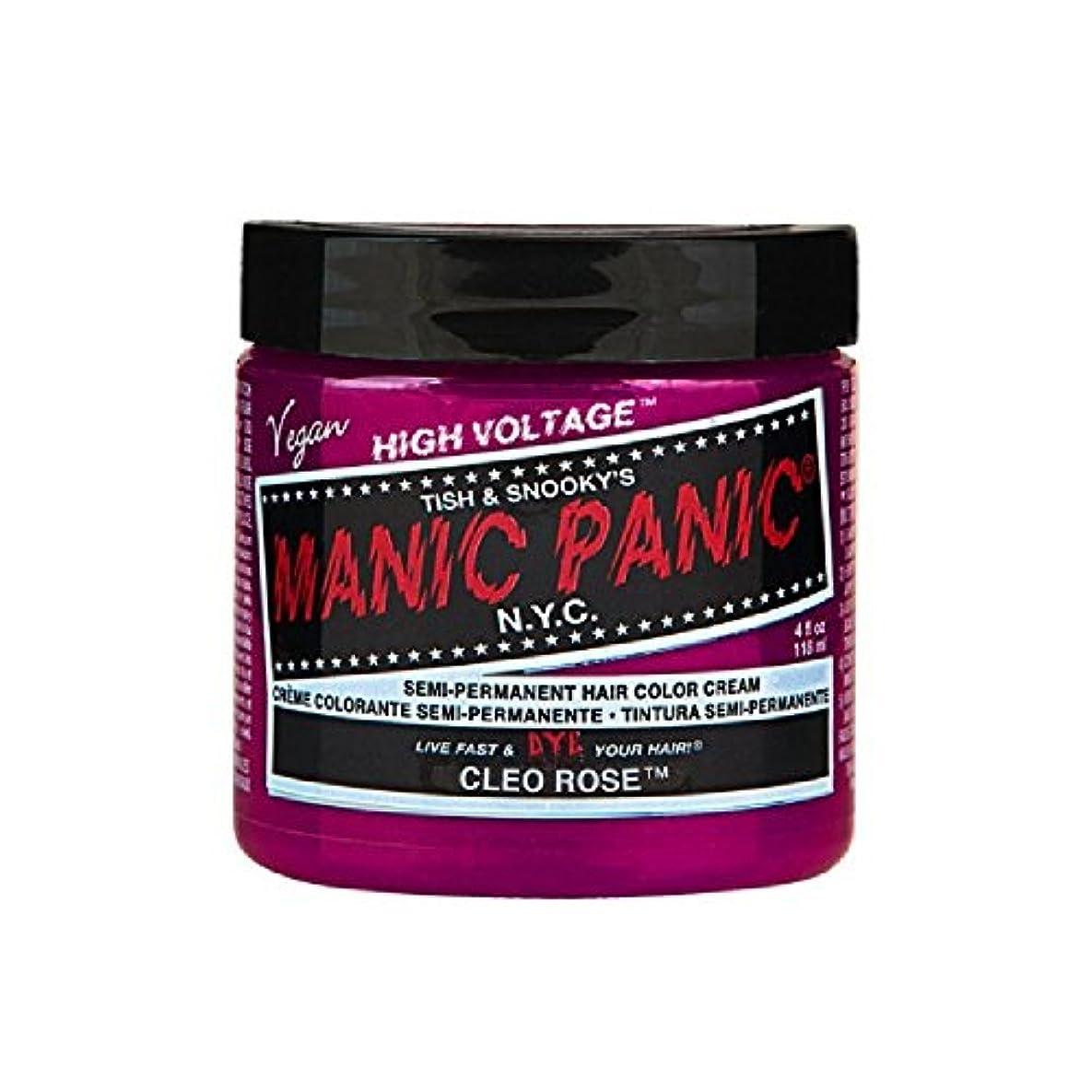 一過性まだら詐欺師MANIC PANIC マニックパニック 118ml Cleo Rose クレオローズ MC11046