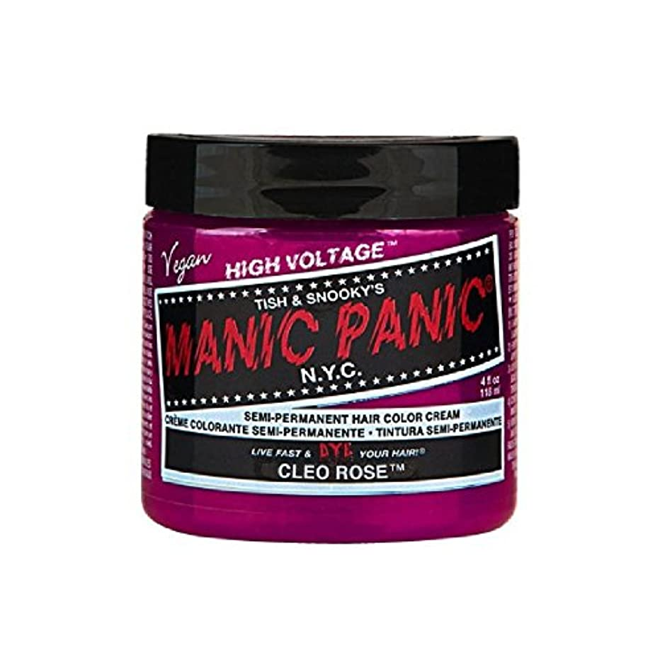 世論調査マーベルバンクMANIC PANIC マニックパニック 118ml Cleo Rose クレオローズ MC11046