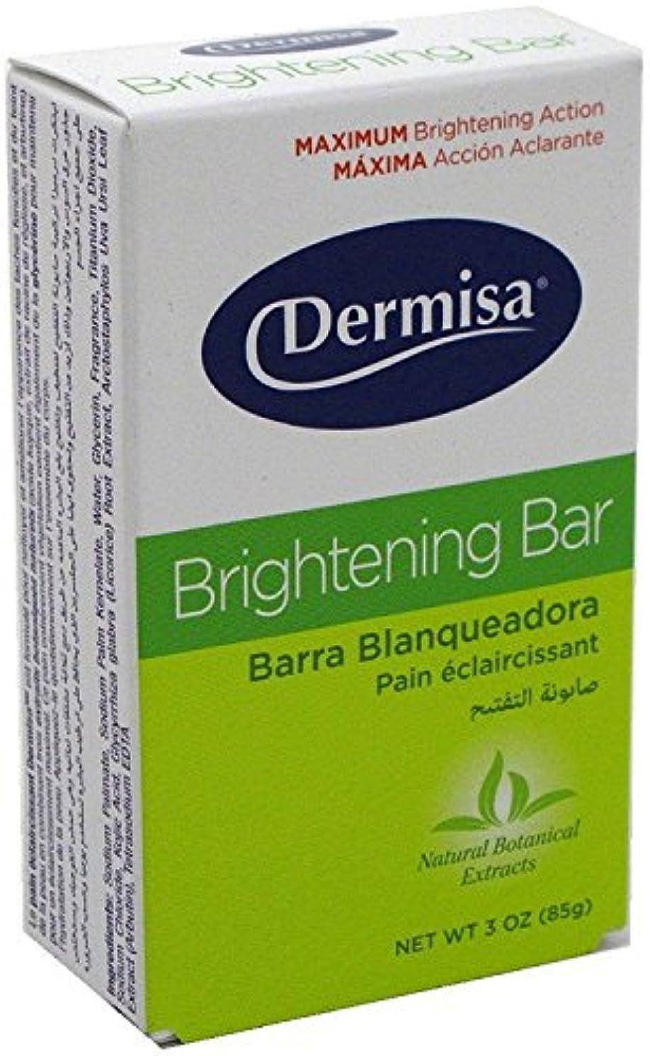 フィルタ容赦ない主導権Dermisa ブライトニングバー3オズ(12パック) 12のパック