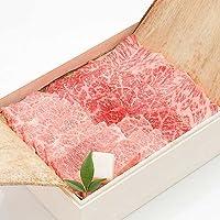 近江牛ギフト 焼肉3種セット 紙箱入 (8~10人前3種合計900g)