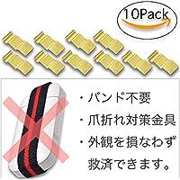 アイコス ( iQOS ) 爪折れ補修 対策金具 フタの救済 iTeck (10個入り)