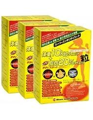 目指せ体重10kg+ドッカン脂肪20%ダイエット粒【3箱セット】ミナミヘルシーフーズ