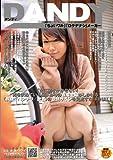 「女に恥をかかせない!男を求めている昼下がりの専業主婦がしかける(視線/パンチラ/密着)の欲情サインを見逃すな!FINAL」 [DVD]